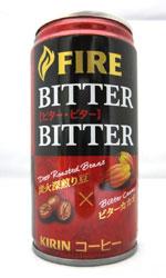 【缶コーヒーレビュー】 キリン 『ファイア ビター・ビター』 - KIRIN FIRE BITTER BITTER