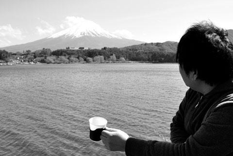 富士山を見ながら幻のうんこコーヒー『コピ・ルアク』を飲んでみた
