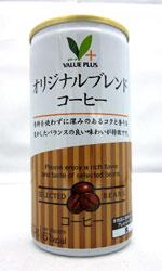 【缶コーヒーレビュー】 VALU PLUS 『オリジナルブレンドコーヒー』
