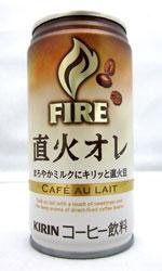 【缶コーヒーレビュー】 キリン 『直火オレ』 - KIRIN FIRE